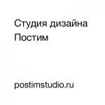 Сайт Постим