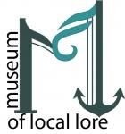 Вилейский краеведческий музей