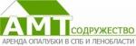 АМТ-Содружество