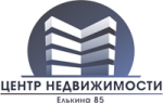 ЦН Елькина 85