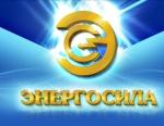 Уральский завод высоковольтного оборудования «ЭнергоСила»