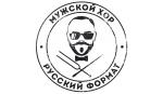 Русский Формат