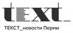 """ООО """"РегионИнформПермь"""""""