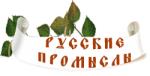 Rus Promisel