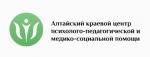 КГБУ «Алтайский краевой центр ППМС-помощи»