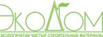 ЭкоДом - строительные материалы