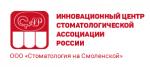 ООО Стоматология на Смоленской