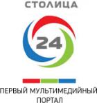 Столица24