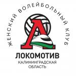 ЖВК Локомотив - Калининградская область