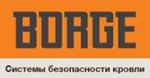borge.ru