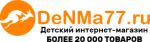 Интернет-магазин «DeNMa77»