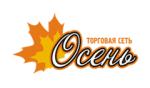 "ООО ""Осень"""
