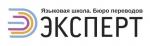 "НОЧУ ""ЭКСПРЕРТ"""