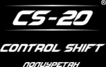 CS-20 Control Shift