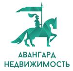 Агентство «Авангард Недвижимость»