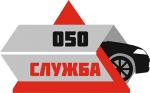 Служба 050