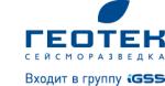 ОАО «ГЕОТЕК Сейсморазведка»