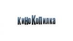 Сайт kinokopilka.tv – база данных по фильмам и актерам.