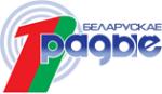 Первый белорусский Национальный канал