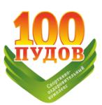 ИП Гавришин С. М.