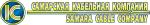 Самарская Кабельная Компания