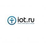 IoT Новости