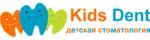 Kids Dent – современная клиника детской стоматологии в Казани