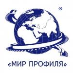"""ООО """"Мир профиля"""""""