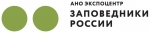 "АНО ""Экспоцентр ""Заповедники России"""