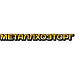Металлхозторг