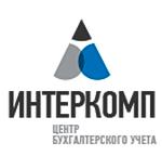 ЦБУ Интеркомп