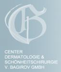 Центр дерматологии и косметической хирургии В. Багирова