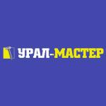 УралМастер