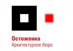 "Архитектурное бюро ""Остоженка"""