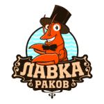 ИП Бакалова