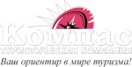 Компас-тула