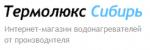 """Интернет-магазин """"Термолюкс-Сибирь"""""""