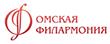 Омская филармония