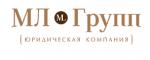 """Юридическая Компания """"МЛ.Групп"""""""