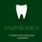 ООО Альфа-омега