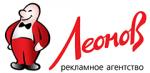 """Агентства """"Леонов"""""""