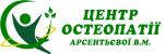 Центр Остеопатии Арсеньтевой В.М.