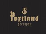 "Ресторан ""Portland"""