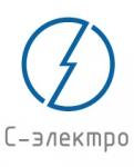 С-Электро