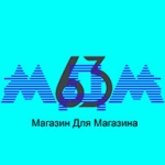 МДМ63