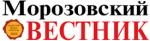 Морозовский вестник