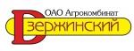 ОАО «Агрокомбинат «Дзержинский»