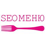 SeoМеню