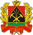 Управление инвестиционной политики   Администрации Кемеровской области