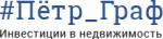 Консультант по недвижимости Петр Граф